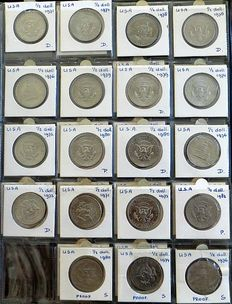 United States - Cent up to Dollar 1910/2001 (401 different) in album