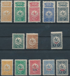 Turkey - 1908/1909 - Michel selection between 154 & 178 type 1a