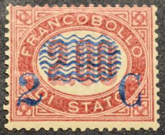 Kingdom of Italy 1878, Overprinted 2 Cents on 2.00, Sassone 34