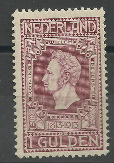 The Netherlands 1913 - Independency, with plate flaw - Mast 98 PM