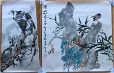 Chinese Painting - China - Late 20 century