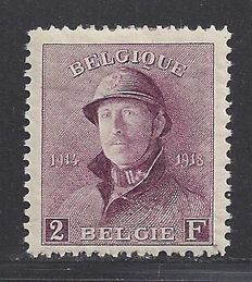Belgium 1919 - Albert I with helmet - OBP 176
