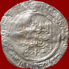 Spain, Caliphate of Cordoba - Hisam II, silver dirham, Madinat Fas (Fez) 380 - 390 A.H. (990 - 1000 AD)