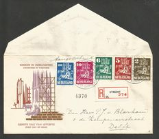 The Netherlands 1950 - FDC churches - NVPH E2