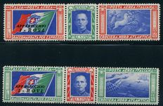 Italy 1933 'squadron flight Rome-Chicago' - Sassone Q.1509R