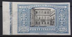 Kingdom of Italy – 1923 – Manzoni – One lira – Blue and black – Not perforated – Sassone 155d