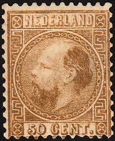 The Netherlands 1867 - King Willem III - NVPH 12IA with certificate H. Vleeming