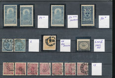 Sweden 1855/1924 - Selection on 13 cards amongst which multiple UPU series and Michel 4b.