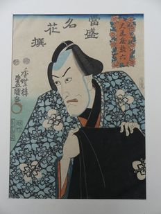 Woodcut of actor from the noh theatre by Kunisada Utagawa, signed Toyokuni III - Japan - around 1844