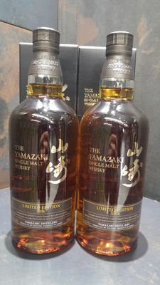 Yamazaki 2016 Limited Edition 700ml x 2 bottles
