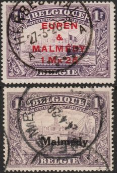 Belgium 1920 - Occupation of Eupen and Malmédy - Perforation 15 - OC61 and OC75a