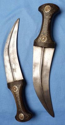 Pair of Antique early 20th Century Arab Jambiya Daggers