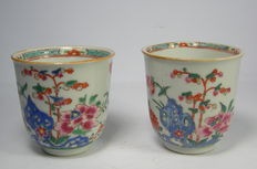Cup family pink porcelain - China - 18th century