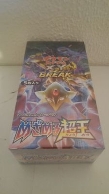 Pokemon Card Game Japanese XY10 BREAK Awakening of Psychic Kings boosterbox,