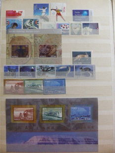Norway 2006/2009 - collection on stock cards.