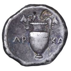 Greek Antiquity - Boeotia - Thebes - 368-364 BC - AR Stater