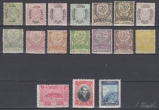 Turkey 1875/1929 - A small collection.