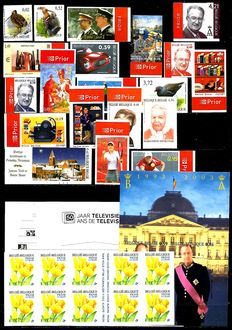 Belgium 2003 - imperforated stamps and blocks with numbers between OBP 3199 and 3226