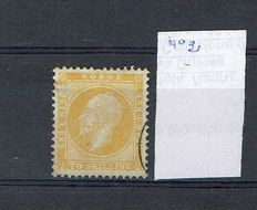 1856-1991 Norway - collection on stock cards