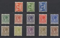 Netherlands 1926 – Two-sided syncopated perforation – NVPH R19-R31