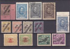 Czechoslovakia 1919/20 - Ordinary , Air and Postage due stamps , surcharged and not