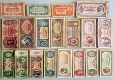 Hungary - Collection of 195 Pengo and Forint banknotes - 1932 to 1980