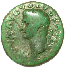 Roman Empire - As Augustus under Tiberius - altar provident - struck 31-37 AD - AE27 - 10,18 gr