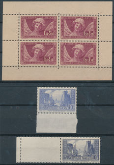France 1930 - Yvert 256 content of a stamp booklet, Yvert 261 type 1 & 2