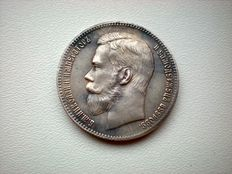 Russia - Rouble 1897 Smooth Edge - silver