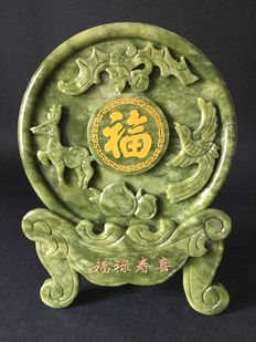 Sculpture in tinted and varnished serpentine – China – 21st century