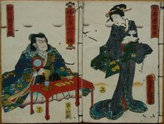 Two woodcut booklets, both with a colour woodcut on the cover, together they form a diptych, Toyokuni III (Kunisada) – Japan – 1849
