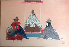 """Colour woodcut with a depiction of noh actors from the series """"Noh Taikan"""" by Tsukioka Kogyo (1869-1927) - Japan - 1927"""