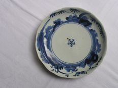 Arita plate with Chinese Ming reign mark - Japan - 1720-50