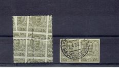 Italy 1901 small lot with variety series Floreale Sassone S10A