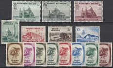Belgium – Complete composition of OBP no. 481 to 537
