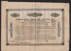 Imperial Russian Three per Cent Loan 1859 - £ 100 - english and russian text