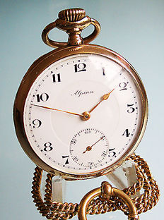 Alpina men's pocket watch from around 1930.