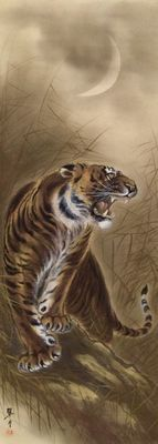 Beautiful scroll painting of a tiger, stamped and signed – Japan – mid 20th century