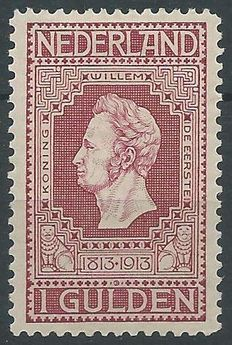 The Netherlands 1913 – independence, with plate error – NVPH 98 P