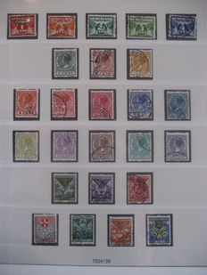 The Netherlands 1925/1933 - Syncopated perforations – NVPH R1 through R101, complete except for R32