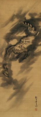 Dragon in clouds by Kishi Ganku 岸駒 岸 (1749–1839) - Japan - ca. 1800