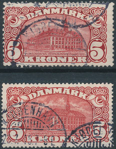 Denmark 1912/1915 – Main post office – Facit 120 and 121