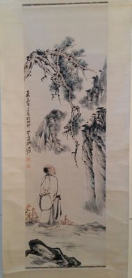 A scoll painting (reproduction Zhang Daqian) - China - late 20th century
