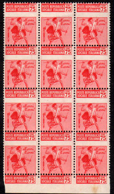 Italian Social Republic, 1944 – block of 75 cents stamps with no filigree – variation