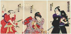 Large original triptych, colour woodcut by Kunisada III (1848-1920), November Kyogen at the Kabuki-za: The 47 Ronin, Act 3 – Japan – 1900