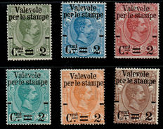 Kingdom of Italy, 1890 – Stamps for parcel post – Overprinted 'Valid for printed material' – Sassone series #6.