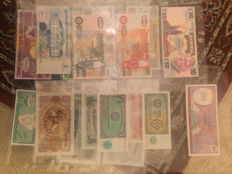 World - 1611 Bank notes from around the world - much Iraq