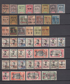 French, Pakhoi, Mongtzeu, Tchongking Colonies 1903 - 1919 lot of stamps,