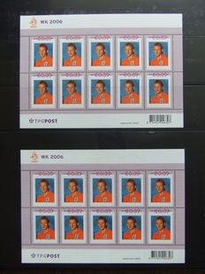 The Netherlands – Batch of face value/nominal value stamps starting from 2001 in ringbinder
