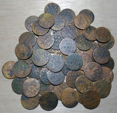 Dutch East Indies -  ½ stuiver 1821/1826 (58 pieces)